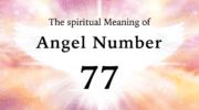 77・エンジェルナンバーの数字の意味とは?天使からのメッセージ! 3004147 180x100